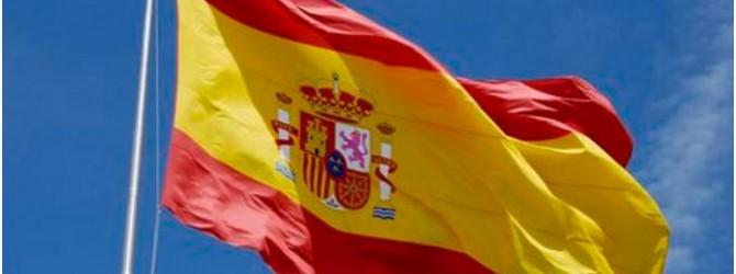Espagne 2A
